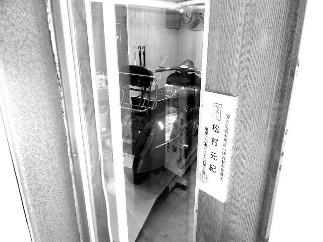 http://motovillage.jp/20150715_111750_g.jpg