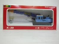 K-39  T4979750014956 1
