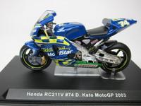 Honda RC211V #74 D.kato MotoGP 2003  ixo  1/24 3