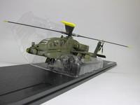 AH-64 APACHE  NewRay  1/55 2