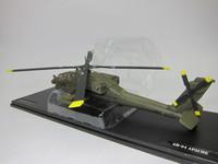 AH-64 APACHE  NewRay  1/55 3