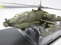 AH-64 APACHE  NewRay  1/55 4