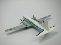 NAMC YS-11  1/200 2