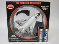 NASA Space Shuttle Endeavour  model power  5823  037135058231  1/300 1