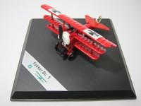 Fokker Dr.1  HONGWELL  941  4891965009414  1/87 1