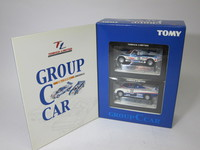 TOMICA LIMITED GROUP C CAR 2 MODELS  TOMY  4904810706854 2