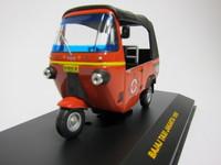 Bajaj Taxi Jakarta 1990  ixo  CLC087  4895102306312  1/43 1