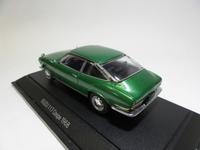 ISUZU 117 Coupe  EBBRO  620  4526175436209  1/43 2