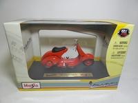 Vespa 98 Corsa (1947)  Maisto  4534253021032  1/18 3