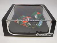 MAZDA 787B(#202) 1991 JSPC  hpi-racing  8039  4944258080390  1/43_4