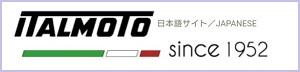 italmotoweb_1.JPG