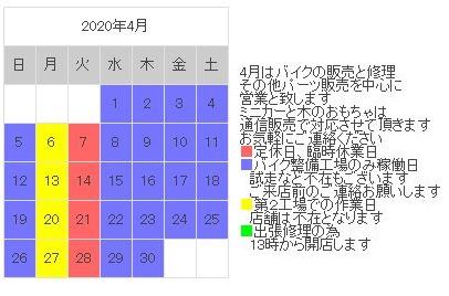 20303101キャプチャ.JPG
