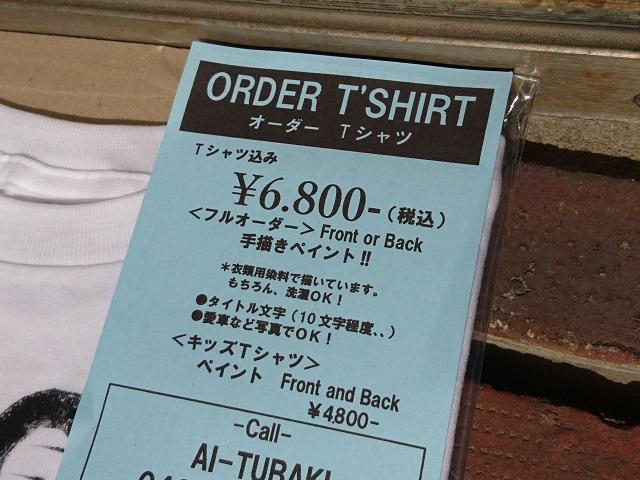 http://motovillage.jp/motovillage_life/DSC_2085.jpg