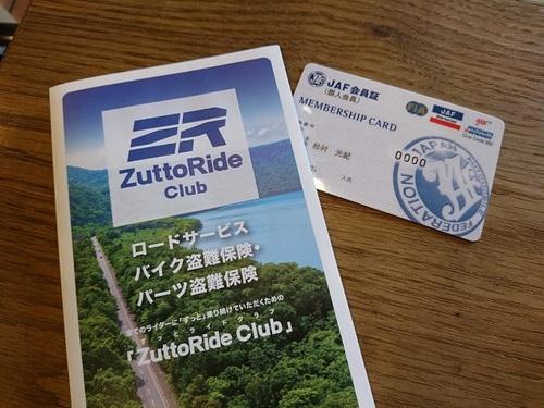 http://motovillage.jp/motovillage_life/DSC_6577-thumb-500x375-41793.jpg