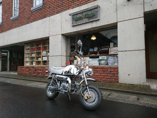 http://motovillage.jp/motovillage_life/DSC_7485-640x480.jpg