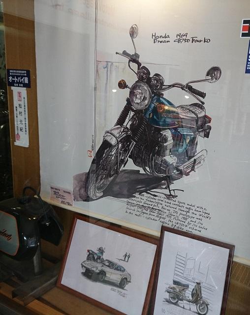 http://motovillage.jp/motovillage_life/DSC_8176~01.jpg