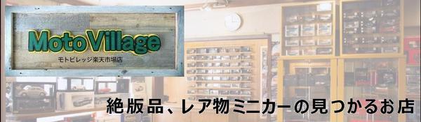 rakutenn5.JPGのサムネイル画像