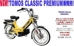 bike pop1.JPG