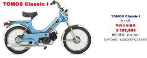 bike pop2.JPG