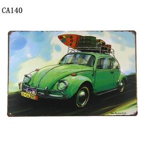 Car Motor140.jpg