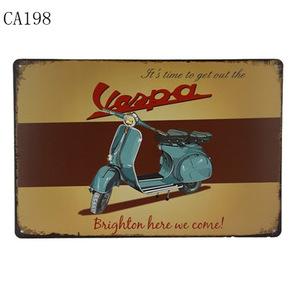 Car Motor198.jpg