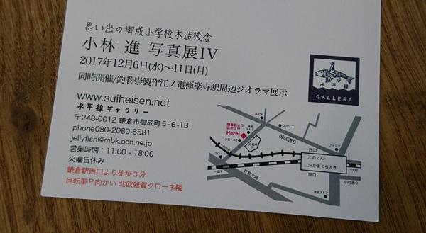 DSC_5262.JPG